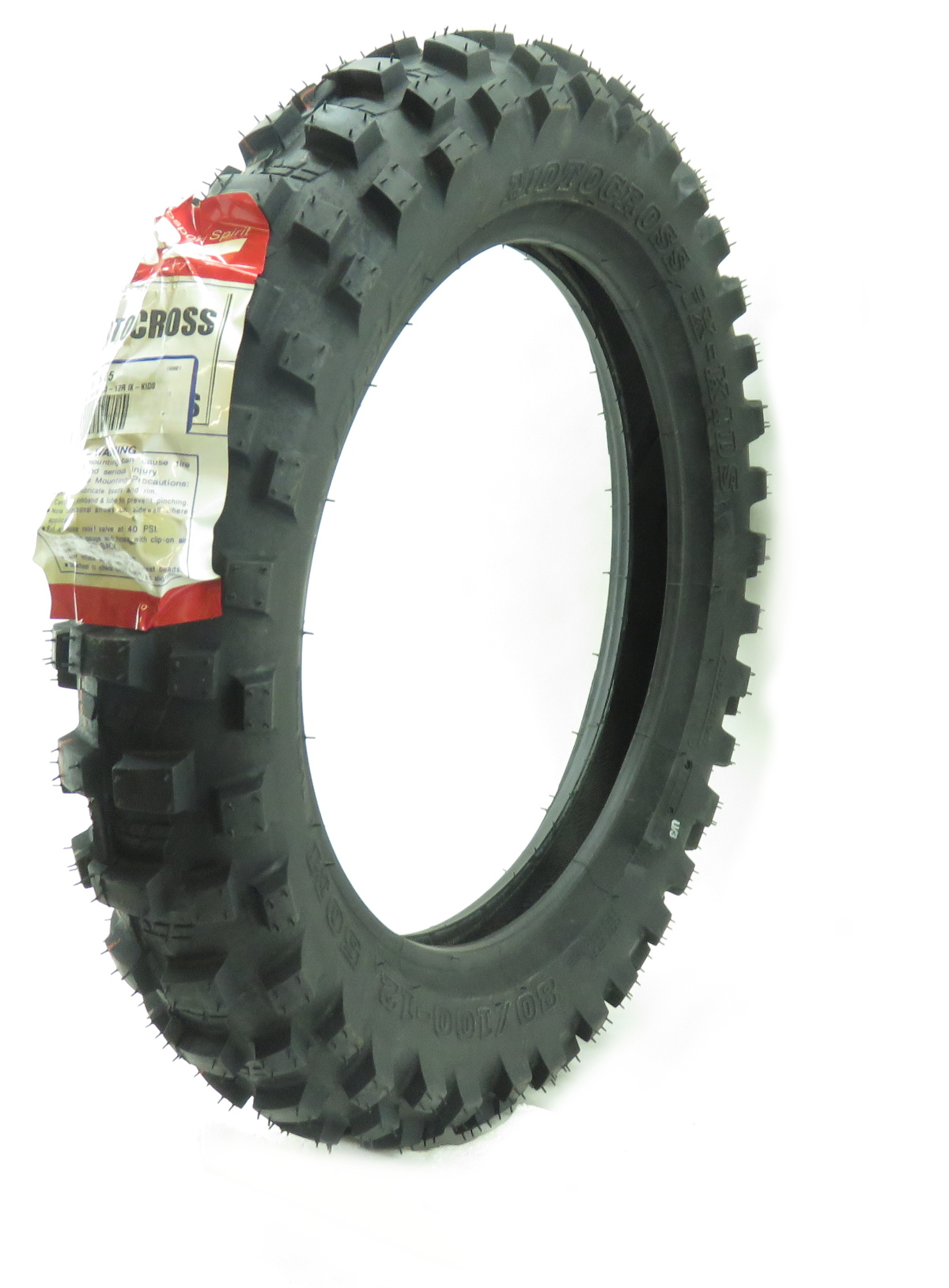 irc ix 12in rear tire - w-87-5405 - wheels and tires