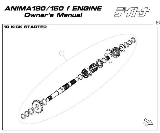Daytona Anima 150 And 190 4v O E M Kickstarter Asm 1