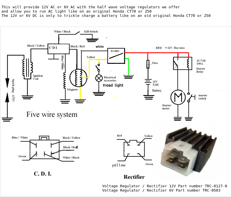 lifan 5 wire lighting diagram