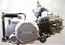 Piranha 140cc Bottom Electric Start Semi-Auto E-Start Engine1