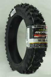 Dunlop - MX52 Intermediate 10in 60/100-10  Front Tire1