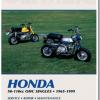 Honda xr100 service manual